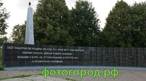 Памятник на могилу Дорогобуж памятник на могилу Краснозаводск